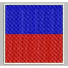 """Parche Bordado Bandera Nautica """"E"""" / Embroidery patch flag """"E"""" (ICS Echo)"""