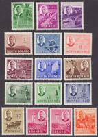 NORTH BORNEO  244 - 259  MINT LIGHTLY HINGED OG *  NO FAULTS  VERY FINE!