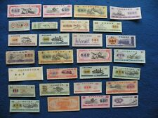 P. R. China Food Stamp Collection  ( 4 )