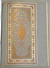 GUZEL SANATLAR 1944 Turkish and Islamic Art and Architecture