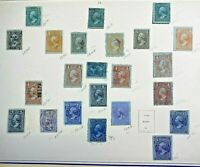 US Revenue Collection 1875 RB11a-RB19b (23) W/ Rouletted Rarities Rb18c MH/U Vf
