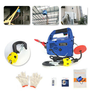 500KGx7.6M 110V Portable Household Electric Winch Manual/Remote Control New