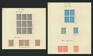 PARAGUAY STAMPS 1881 2c LION GOUMAND PROOFS IN BLACK, ON CARD +COLOUR TRIALS