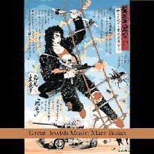 Great Jewish Music: Marc Bolan by Various Artists (CD, Sep-1998, Tzadik Records)