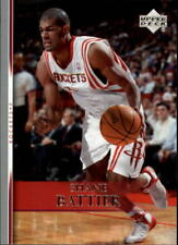 2007-08 Upper Deck Basketball Cards (Pick Your Players)