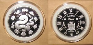 """2001 Zambia 5000 KW Yr. SNAKE Proof Silver COIN with COA """"RARE"""" & """"SCARCE"""""""