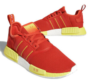 New adidas Originals NMD R1 casual Mens athletic sneaker red yellow all sizes