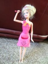 2013 Mattel Barbie And The Secret Door Princess Alexa Singing Light Up Doll