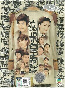 ROGUE EMPEROR - COMPLETE TVB TV SERIES DVD BOX SET (1-17 EPS) (ENG SUB)