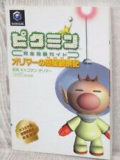 PIKMIN Olimar no Wakusei Kansatsuki Guide Nintendo Game Cube Book EB95