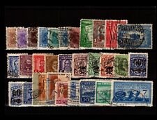 Uruguay 30 Mostly Used, some faults - C2602