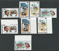 TOGO 1975 SCHWEITZER MUSIC theme (Sc 916 C259-61) PERF and marginal IMP VF MNH