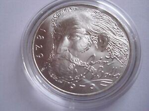 1979 SILVER 100 korun CZECHOSLOVAKIA SOCIALIST REPUBLIC   BOTTO /330/f