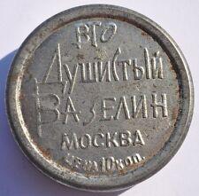 1950s USSR Soviet Russia Moscow AROMA VASELINE Beautiful Empty Tin Box