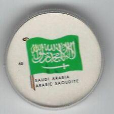 1963 General Mills Flags of the World Premium Coins #68 Saudi Arabia