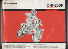 Honda CRF250R-4 (2004) Owners Workshop Maintenance Manual Book CRF 250 R R4 CL31