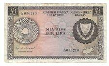 Cyprus - 1974, 1 Lira