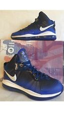 Nike Lebron 8 V/2 All Star 448696-400 Men's Size 8 2011 rare yzy blue white