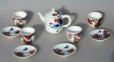 Hand-Painted IN-GLAZE Blue & White & Red Kung Fu(Gong Fu)Tea Set Dishwasher Safe