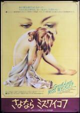 R889 GOOD LUCK MISS WYCKOFF Japanese '79 Donald Pleasence, Robert Vaughn