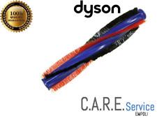 Rullo ricambio originale 963549-01 x turbospazzola Dyson DC52 lungh 24