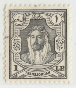 JORDAN  1930 - 1936   ISSUE USED STAMP SG.207 = SCOTT 184