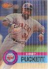 1994 Pinnacle Sportflics Movers #MM4 Kirby Puckett Minnesota Twins Baseball $8