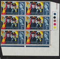 1965 SG665 Salvation Army 3d Traffic Light Error Block  - Double Colour Shift