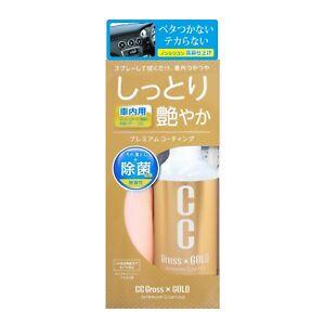 CC Gross Gold Interior Coating 200ml set by quality Japanese JDM brand Prostaff