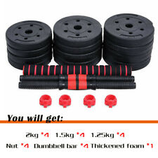 Cap Gym Barbell Plates Body Workout  Adjustable Totall 44LB Weight Dumbbell Set