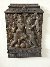 Hindu God Krishna Radha Love Making Vintage Wall Panel Statue Sculpture Plaque