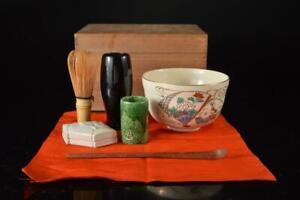 X651: Japanese Wooden TEA CEREMONY BOX Chabako Tea Ceremony