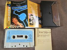 PAUL McCARTNEY Give My Regards to Broad St. JAPAN CASSETTE PIC SLEEVE ZR28-1224