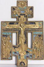 RUSIA - CRUZ ORTODOXO DE BRONCE ESMALTADO - siglo XIX siglo - 23 x 14,5 cm