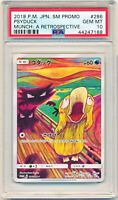 "Pokemon PSA 10 GEM MINT - Munch Psyduck ""The Scream"" 286/SM-P PROMO Japanese"