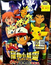 English Version ~ Pokemon 8 Movie Collection Box ~ (Movie 8 - 16) ~ 5-DVD SET ~