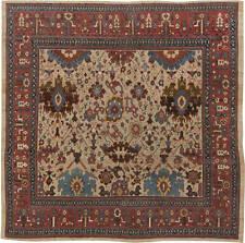 Bakshaish Red, Blue, Brown & Beige Wool Rug (Size Adjusted) BB1107