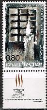 Israel WW2 Prisoner of War stamp MNH