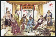 Macau Macao 2003 Outlaws of the Marsh Literatur Folklore Block 110 MNH
