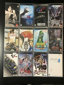 Sony Playstation PSP NEW sealed collection YOU PICK & choose all Japan Version