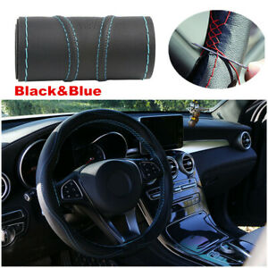Universal Real Leather DIY Car Steering Wheel Cover Protector 38cm &Needle