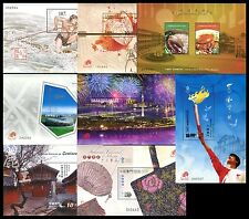 China Macau Macao 2008 8 Souvenir Sheets