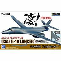 DOYUSHA 1/144 USAF B-1B LANCER Model Kit w/ Tracking NEW