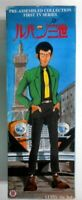 MediCom Toy PRE-ASSEMBLEDCOLLECTION Lupin The 3rd (First TVver)