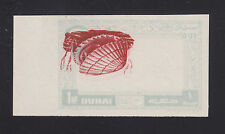 Dubai Sc J1 variety MNH. 1963 1np imperf Shell, Inverted Center
