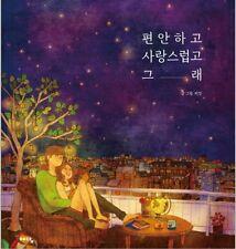Korean New Book Puuung Illustration Book Love is Grafolio Couple Love Story Vol1