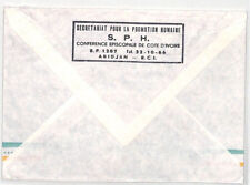 CA279 1977 Ivory Coast *SPH CONFERENCE CACHET* Air Cover MISSIONARY VEHICLES PTS