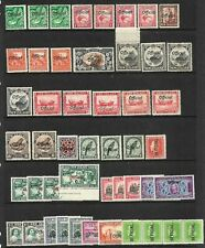 NZ - 1900s-1960s 'OFFICIALS' *100 MINT UNHINGED/HINGED STAMPS* (CV $2,000+)