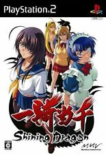 Used PS2 Ikki Tousen Shining Dragon SONY PLAYSTATION JAPAN IMPORT