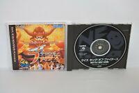 QUIZ KING OF FIGHTERS Neo Geo CD Neogeo SNK Japan Game nc